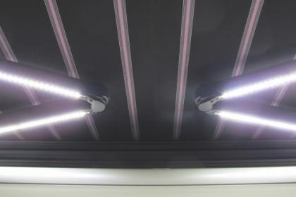 Bras lumineux LED store banne coffre Komilfo